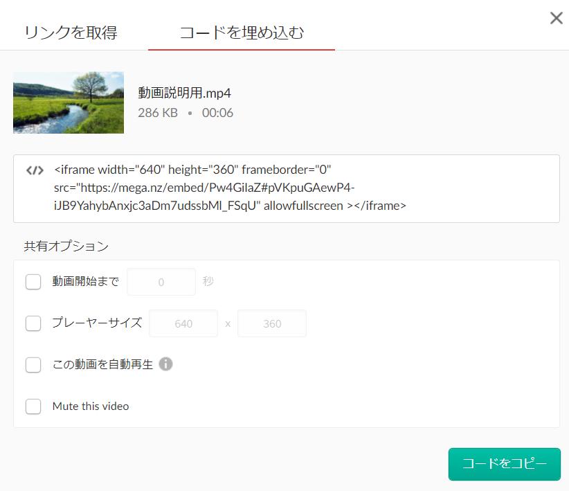 f:id:Blog_IT:20210310162930p:plain