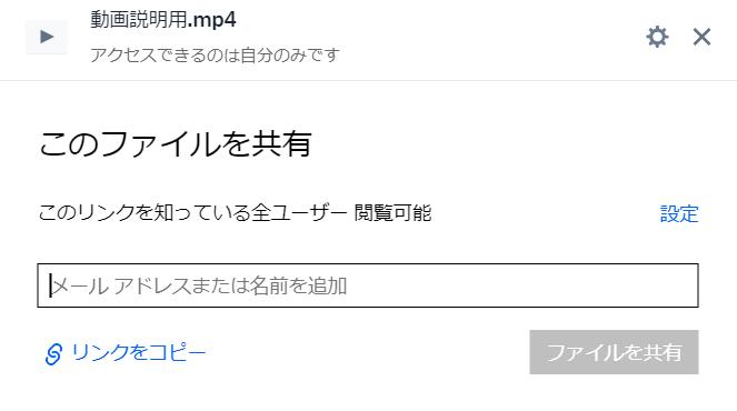 f:id:Blog_IT:20210310165738p:plain
