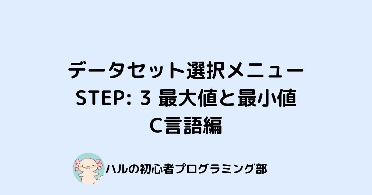 f:id:Blog_IT:20210330123634p:plain