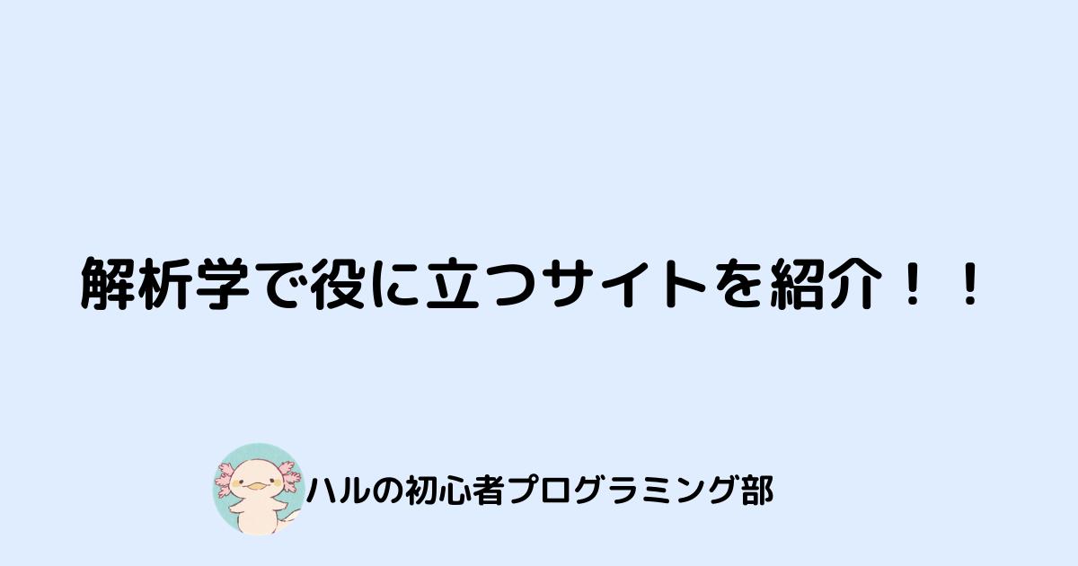 f:id:Blog_IT:20210330153530p:plain