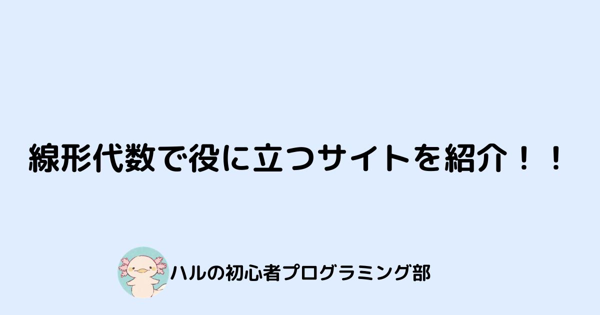 f:id:Blog_IT:20210330155135p:plain