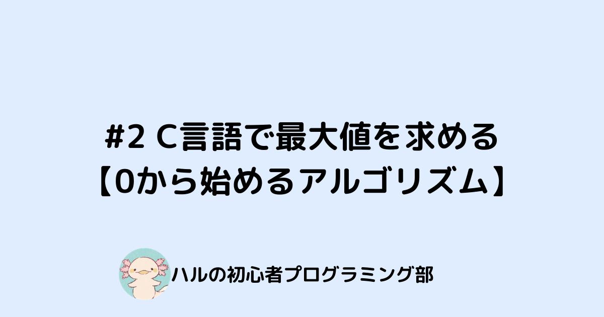 f:id:Blog_IT:20210401174030p:plain