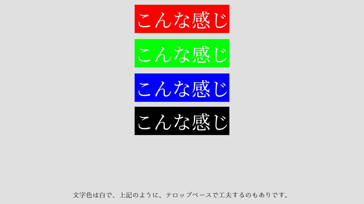 f:id:Blog_IT:20210918111744p:plain