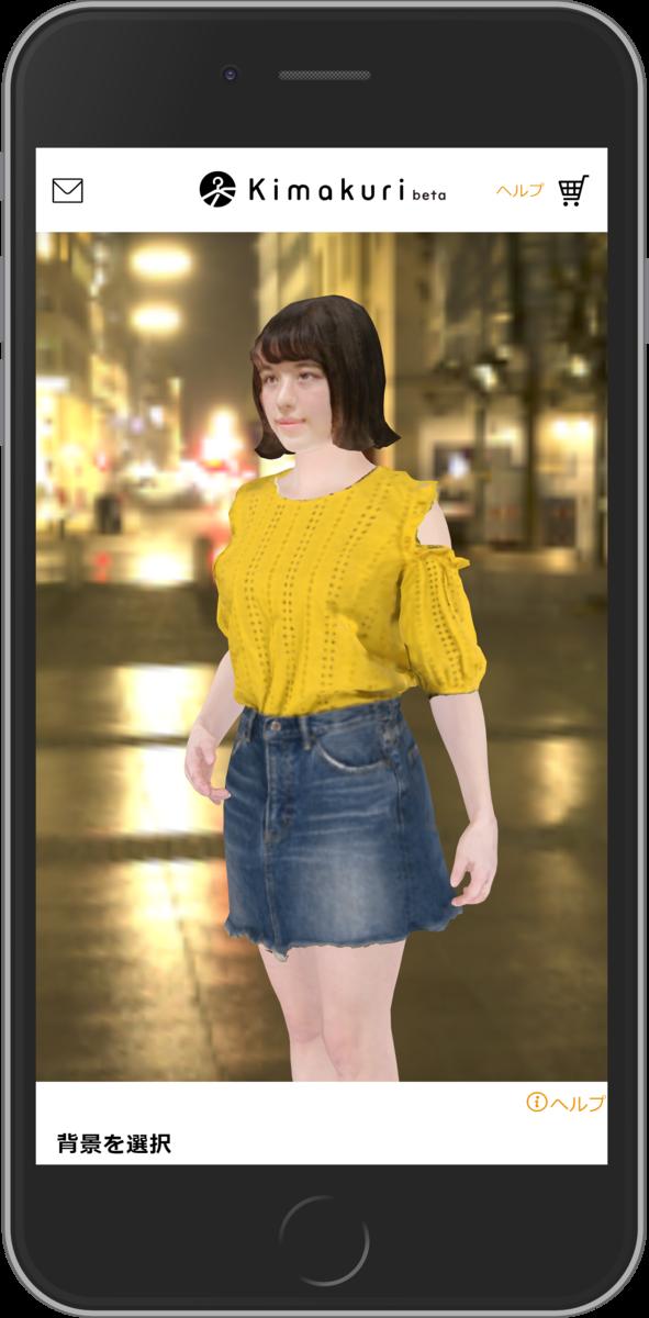f:id:BloomScheme:20190412191726p:plain