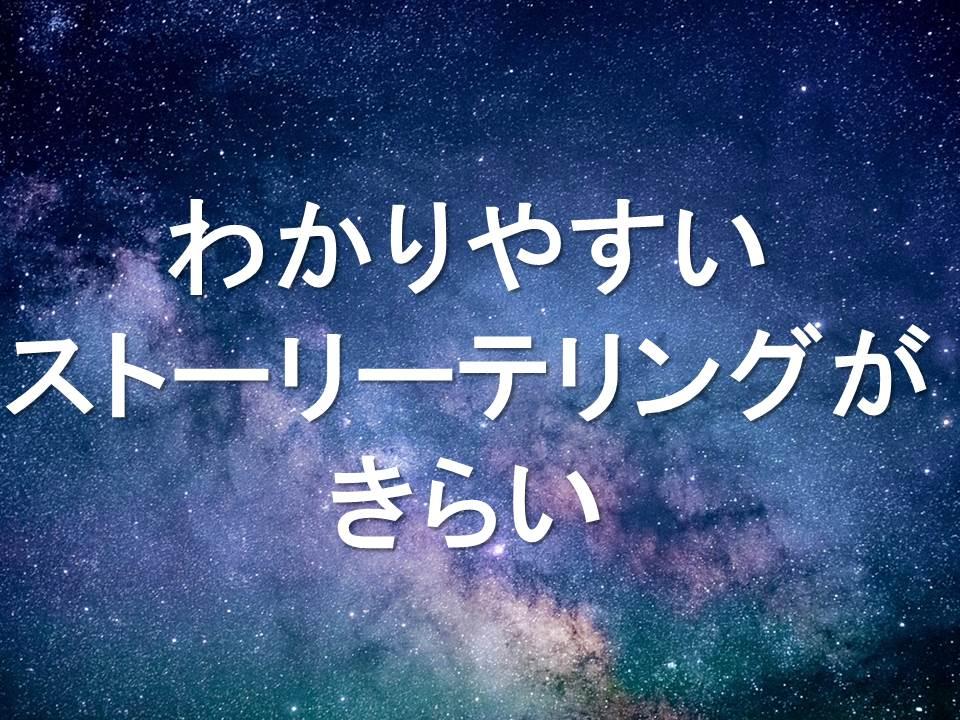 f:id:Blue2sky:20181122150528j:plain