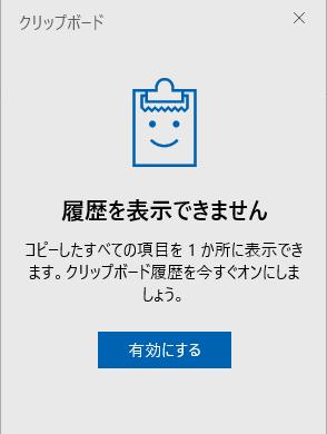 f:id:BlueThree:20200808100356p:plain:h300