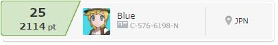 f:id:Blue_poke:20180525224707p:plain