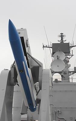 ミサイル護衛艦「たちかぜ」搭載のRIM-66Cスタンダード対空ミサイル