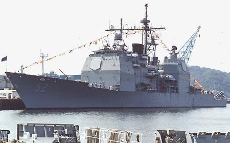 ミサイル巡洋艦バンカーヒルUSS Bunker Hill CG-52