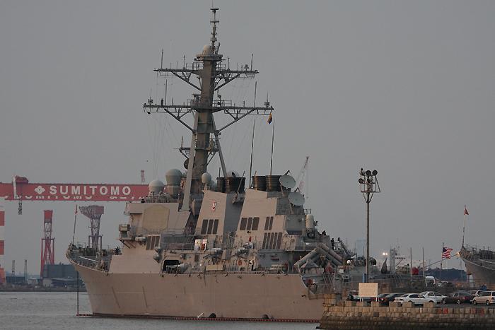 ミサイル駆逐艦ステザム