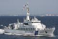 [艦船]平成20年度海上保安庁観閲式での巡視船おいらせPM23