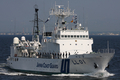 [艦船]平成20年度海上保安庁観閲式での航路標識測定船つしまLL01