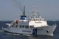 [艦船]平成20年度海上保安庁観閲式での測量船昭洋HL01