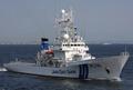 [艦船]平成20年度海上保安庁観閲式での巡視船くりこまPL06