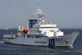 [艦船]平成20年度海上保安庁観閲式での巡視船こじまPL21