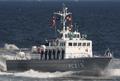 [艦船]平成20年度海上保安庁観閲式での巡視艇たつぐもPC215