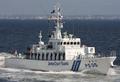 [艦船]平成20年度海上保安庁観閲式での巡視船かむいPS05