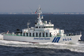[艦船]平成20年度海上保安庁観閲式での巡視船きりしまPS04
