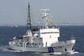 [艦船]平成20年度海上保安庁観閲式での巡視船こしきPL123