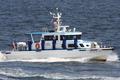 [艦船]横浜税関の監視艇「つくばね」