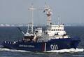 [艦船]ロシア国境警備局の警備艇 チュコトゥカ
