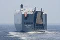 [艦船]2008年5月28日 浦賀水道航路を北航するRORO船 HUAL AFRICA