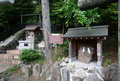 [旅行]丹那トンネル熱海口の丹那神社