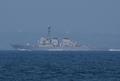 [艦船]浦賀水道航路を南航する駆逐艦カーティス・ウィルバー