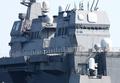 [艦船]護衛艦ひゅうがのアイランド