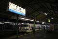 [旅行]2008年7月27日 18きっぷ旅の末路 下関駅