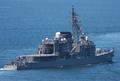 [艦船]護衛艦あさゆきDD132