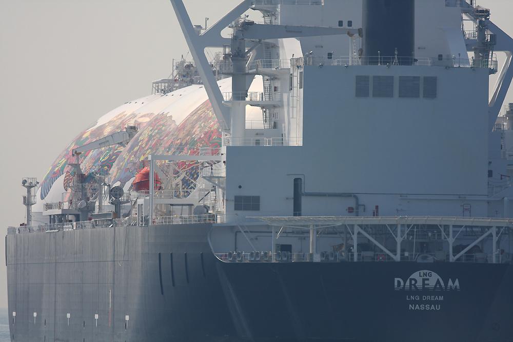 大阪ガスのLNGタンカー・ドリーム
