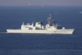 [艦船]浦賀水道航路を南航するカナダ統合軍のフリゲイト・カルガリー