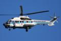 [飛行機]2008年11月1日 観音崎灯台で撮影した海保スーパーピューマ「わかわし