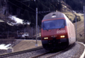 [鉄道]ヴァッセンのループを行くスイス国鉄Re4/4 460形