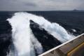 [艦船]2010年2月21日 ナッチャンWorld久里浜体験航海「まるっとクルーズ」