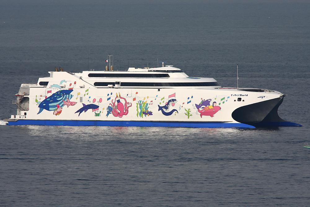 2009年3月7日 浦賀水道航路を航行するナッチャンWorld