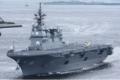 [艦船]2010年6月26日 晴海に入港する護衛艦ひゅうが