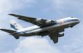 [飛行機]厚木を離陸するヴォルガ・ドニエプル航空のアントノフAn-124(RA-82081)