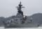 2013年12月21日 舞鶴を出港する護衛艦しらね