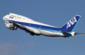 [飛行機]2014年3月15日福島空港を離陸する全日空の747-481(D)(JA8961)