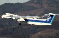 [飛行機]2014年3月15日福島空港を離陸するANAウイングスのボンバルディアDHC-8-402