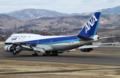 [[飛行機]2014年3月15日福島空港に着陸する全日空の747-481(D)(JA8961)