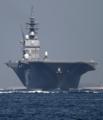 [艦船]2014年9月22日 初の公式試運転で浦賀水道航路を南航する護衛艦いずも