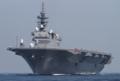 [艦船]2014年9月22日初の公式試運転で浦賀水道航路を南航する護衛艦いずも