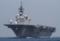 2014年9月22日初の公式試運転で浦賀水道航路を南航する護衛艦いずも