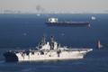 [艦船]2015年1月18日横須賀を出港するボノムリシャールUSS Bonhomme Richard LHD-6