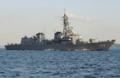 [艦船]2015年3月25日横須賀に入港する護衛艦おおなみJS Onami DD111