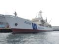 [艦船]巡視船あきつしまPLH32