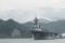 2015年4月19日舞鶴を出港するひゅうがJS Hyuga DDH181